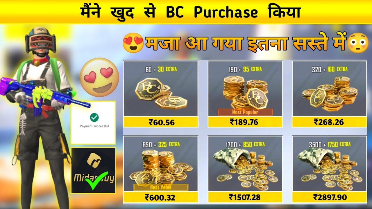 🔥How To Purchase BC For Pubg Lite From Midasbuy   Pubg Lite Me Midasbuy Se Bc Kaise Purchase Kare