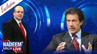 Imran Khan Exclusive | Nadeem Malik Live | SAMAA TV | 10 July 2017