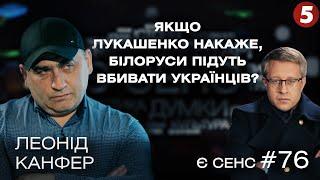 Тарган Лукашенко, міф про \