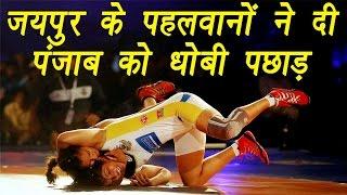 Pro Wrestling League season 2: Jaipur Ninjas beat Punjab Royals | वनइंडिया हिन्दी