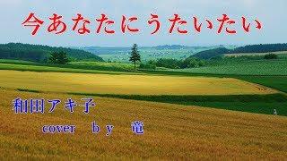 作詞、作曲 加藤登紀子.