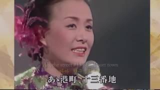 美空ひばり 港町十三番地 歌詞 - 歌ネット