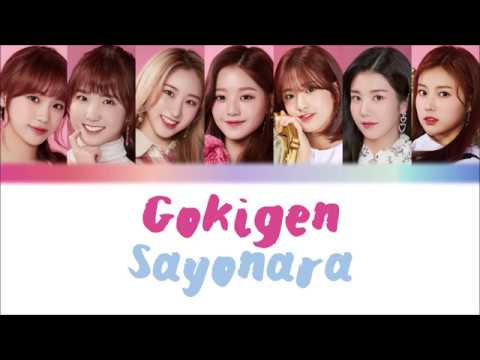 IZ*ONE – Gokigen Sayonara  (ご機嫌サヨナラ) Color Coded Lyrics [ENG/ROM/JPN]