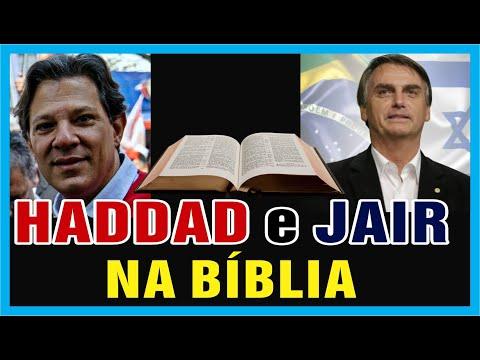O que a Bíblia diz sobre Haddad e Jair Bolsonaro. #bolsonaro #haddad