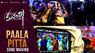 Paala Pitta Song Making - Maharshi - Mahesh Babu, PoojaHegde || Vamshi Paidipally || DSP