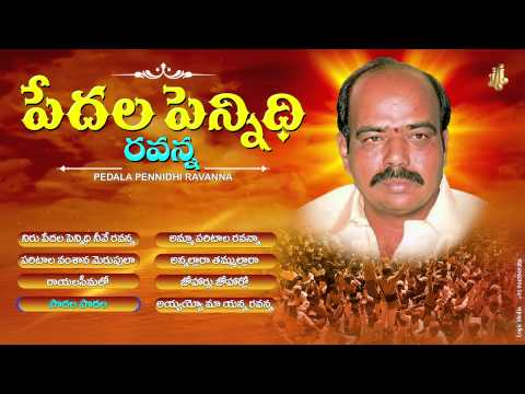 PEDALA PENNIDHI RAVANNA||TDP Party Leader||Good Political Leader
