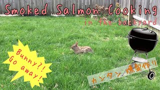 【庭で燻製 スモークサーモンを作る】Smoked salmon cooking in the backyard