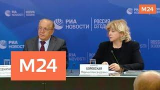 Смотреть видео Москва 24 показала, как в столице пройдет фестиваль NAUKA 0+ - Москва 24 онлайн
