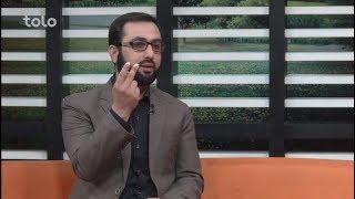بامدادخوش - کلید نور - استاد پوپلزای در رابطه به جایگاه دختر از دیدگاه اسلام صحبت میکند