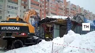 ВКазани напроспекте Ямашева снесли незаконно возведенный павильон
