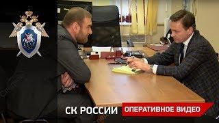 Сенатор Арашуков со своим защитником