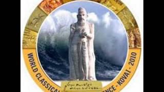 Dr Vellore A R Srinivasan
