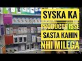 Wholesale syska brand mobile all accessories | charger earphones bluetooth power bank