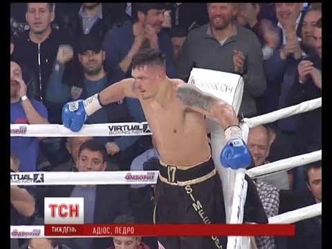 Слова Кличко после боя с Джошуа - Новости бокса