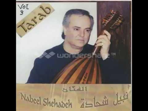 Song  Lakteblak Written and Composed  Nabeel Shehadeh