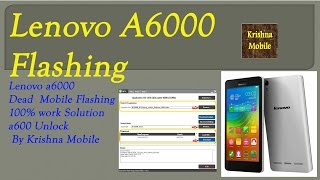 How To Flash Stock Rom In Lenovo
