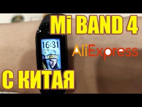 Распаковка и первая настройка Mi BAND 4 с АЛИэкспресс + ссылка на  новые циферблаты!
