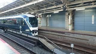 JR東日本 E261系 サフィール踊り子 東京駅発車シーン