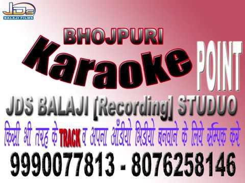 Rajesh Kumar nirala bhojpuri soog 7338752596 karaoke