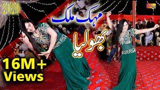 Mehak Malik | Dil Kithay Kharayai | Latest Dance 2019 | Shaheen Studio