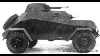 ЛБ-62 экспериментальный броневик
