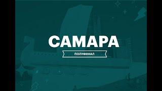 Сезон 2018/2019 Первенство 2002 Красноярский край - Самара