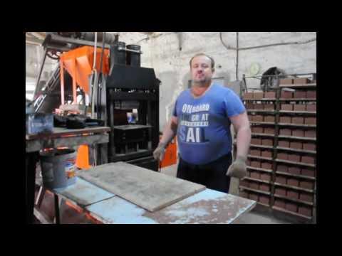 Станок для производства кирпича. Видео от Ивана