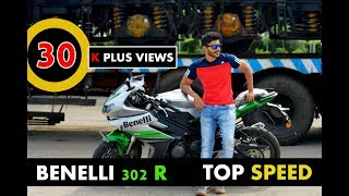 Revving the Benelli 302R | My first ride experience