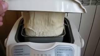 Тесто в хлебопечке Редмонд. Дрожжевое тесто в хлебопечке.