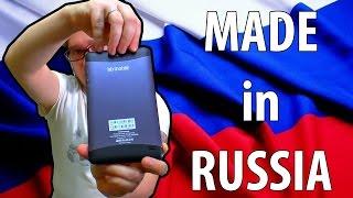 Обзор Российских планшетов от bb-Mobile !