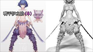 【鬼滅の刃】嘴平伊之助(女体化)のフィギュアを作ってみた【粘土】the Making of Inosuke Hashibira Figure - Demon Slayer.