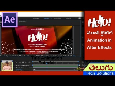 HELLO Movie Title Animation in After Effects | Tutorial in Telugu