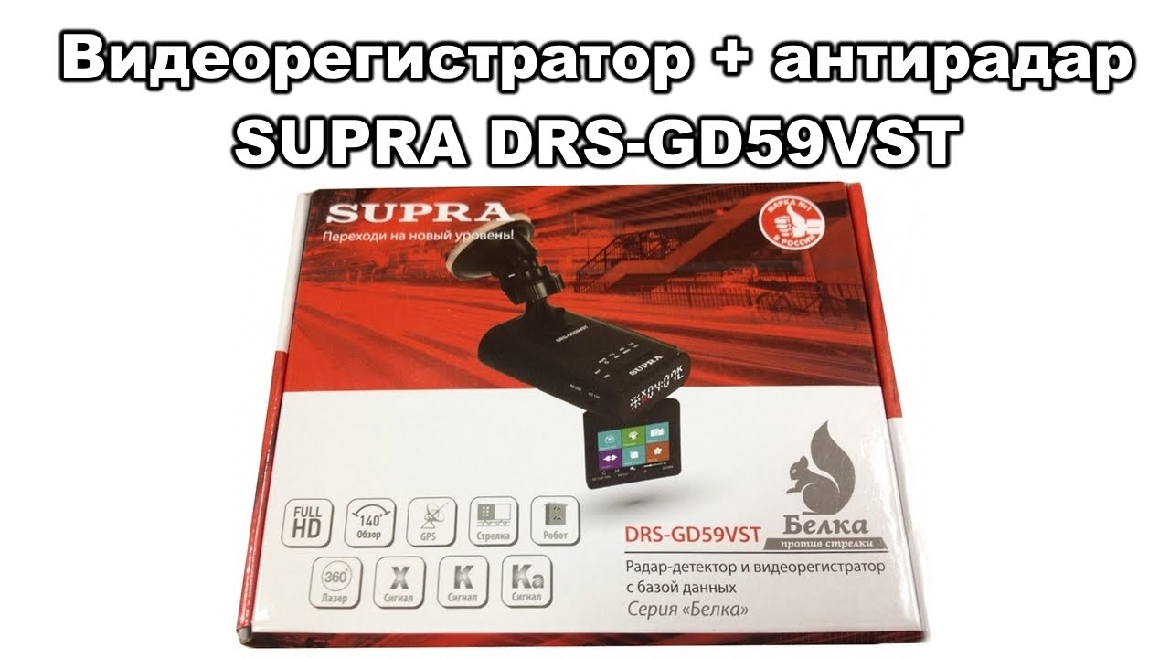 SUPRA DRS-GD59VST - YouTube