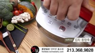 [핫딜] 맘스쿡 - 죽 요리법