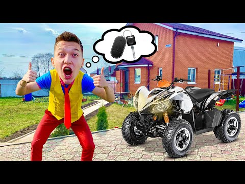 Mr. Joe conjured up Many Cars and Started Funny Race on Quad Bike 13+