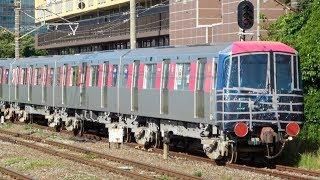 都営大江戸線12-600形12-691F 甲種輸送