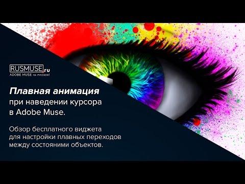 Александр бузмаков конструктор анимации
