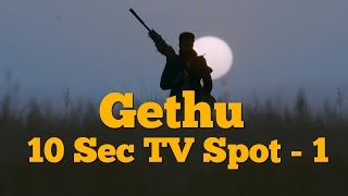 Gethu 10 Sec TV Spot - 1 | Running Successfully | Udhayanidhi Stalin,Amy Jackson | K.Thirukumaran