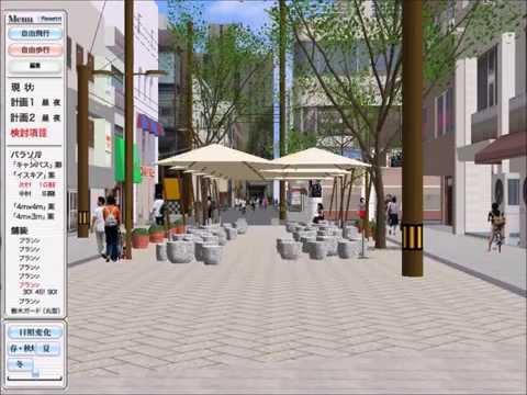 """高松4町パティオVRキャプチャ (VR Capture for """"4-Cho Patio"""" Design in Japan."""
