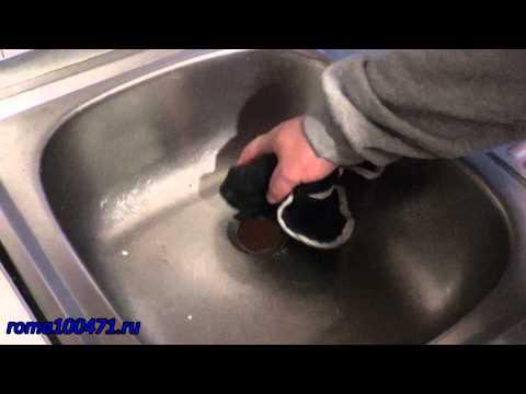 0 - Сифон для мийки на кухню