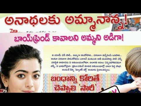 Eenadu Sunday Magazine Telugu Pdf