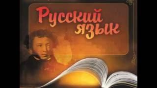 Rus Tili O Rganamiz 1 Chi Dars