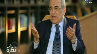 نظرة - شاهد معاناة مكتبة الأسكندرية بعد الثورة