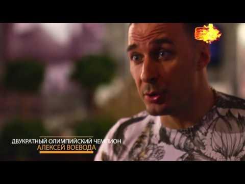 """Предпоказ документального фильма """"Кольца мира"""" - официального фильма Олимпийских игр в Сочи"""