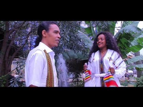 Dereje Bela and Etenesh Demeke - Eshururu - (Official Music Video) - New Ethiopian Music 2015