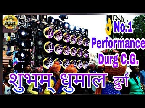 shubham dhumal  Durg Ursh 2018 Song :- Teri Rahmato ka dariya & Wo mere Shona re Shona