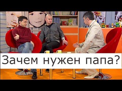 О Докторе - Доктор Комаровский