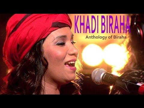 Khadi Biraha - Folk of the Ahirs | Traditional folk Song of Uttar Pradesh