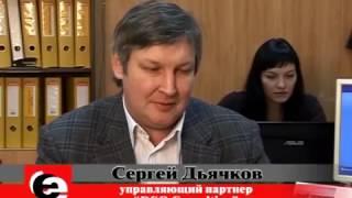 Банк БПФ, страхование вкладов АСВ  и сожженный реестр.(, 2016-05-20T13:42:07.000Z)