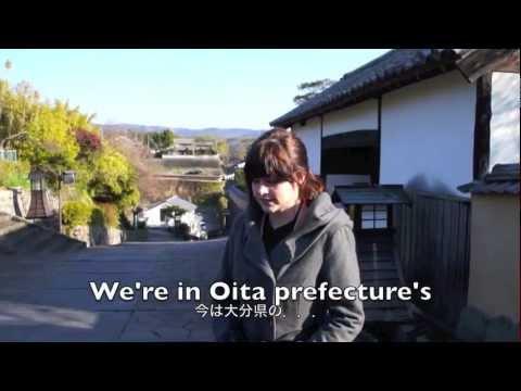 Japan: Oita Trip [Kitsuki & Usuki]